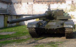 Танк Т-95