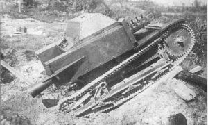 Реактивный танк