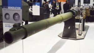 Новая пушка 130 мм